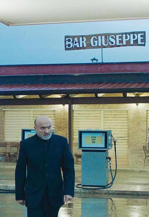 Bar-Giuseppe